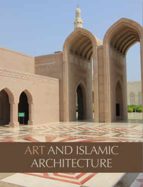 Art and Islamic Architecture  99-2014-11-10 17-39-55