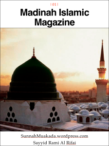 Madinah Islamic Magazine